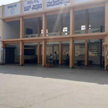 ಮಲೇಬೆನ್ನೂರು ಬಸ್ ನಿಲ್ದಾಣ ಖಾಲಿ